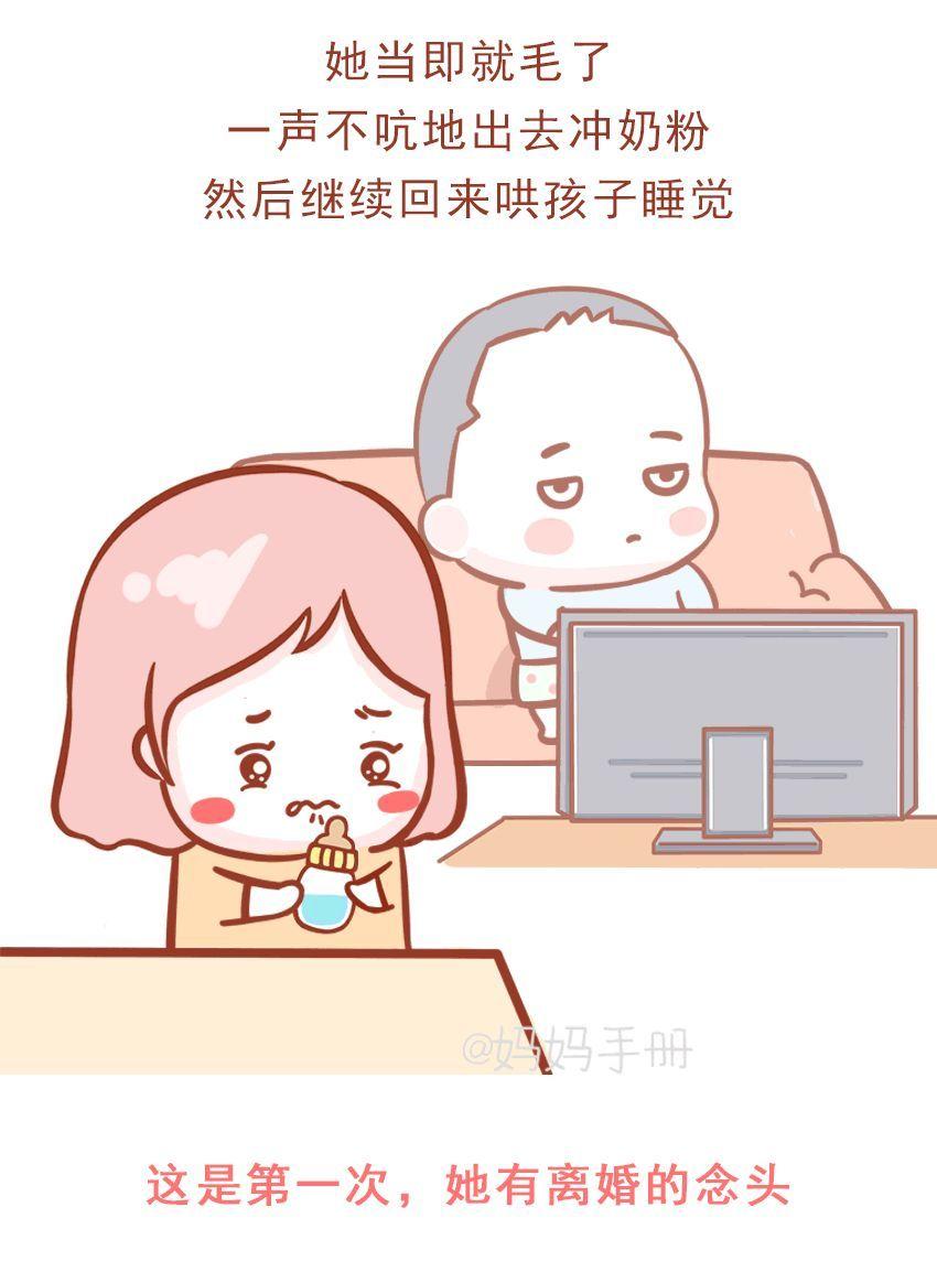 betway必威平台 6