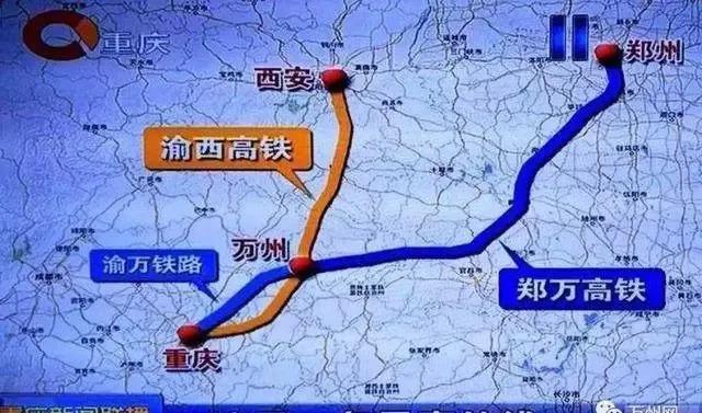 定了 渝西高铁 渝昆高铁尽快开建 这些区县有福了图片