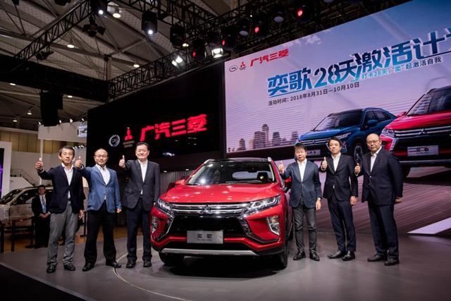 """诠释""""实•尚 新主流SUV""""广汽三菱奕歌成都车展配置公布"""