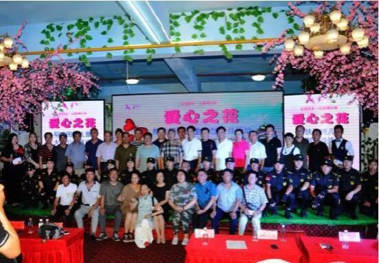 辽宁营口市造血干细胞捐献志愿者——冯全