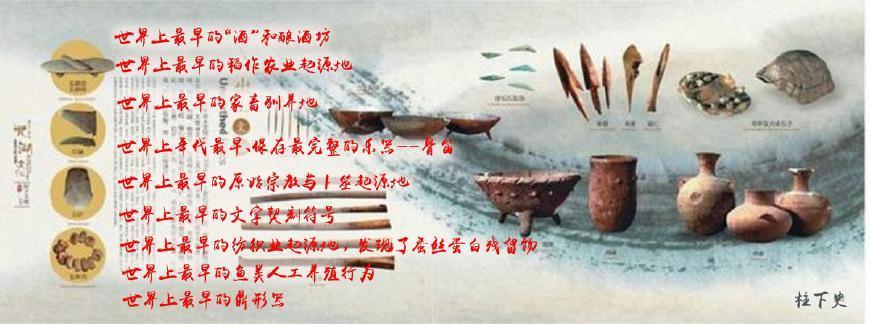 美高梅4858com 9