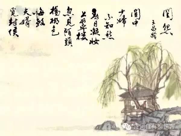 36首经典唐诗入画:好诗,好字,好画!图片