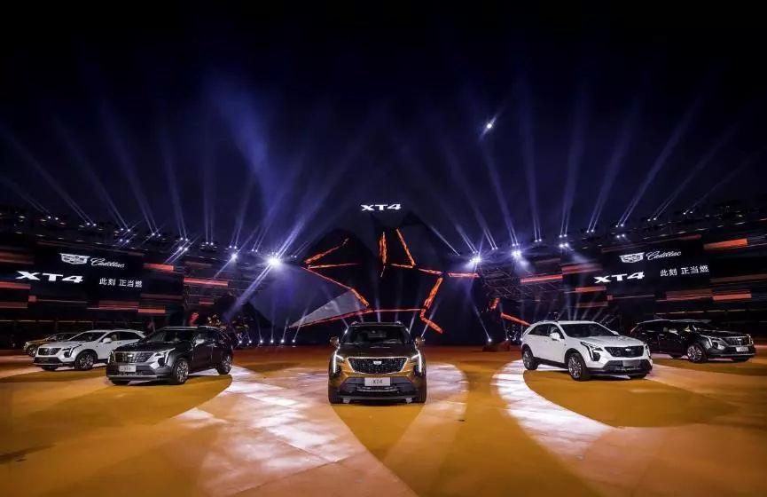 """凯迪拉克XT4""""燃情""""上市,豪华SUV""""新三强""""初现"""