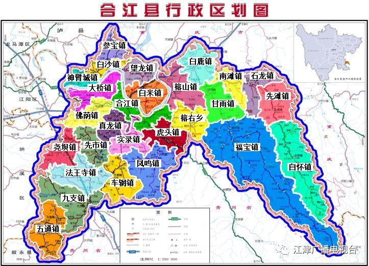 支坪王爷庙片区规划图