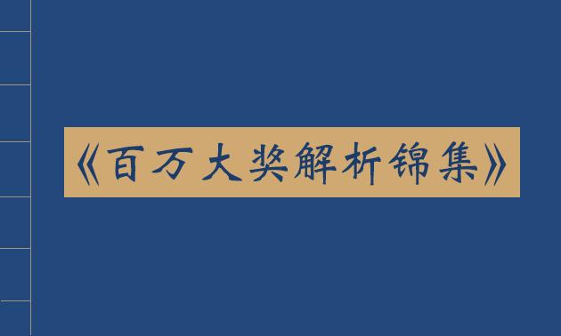 402com永利平台 6