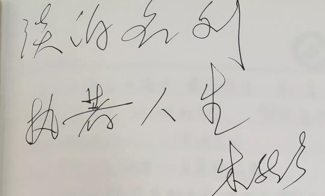 【井冈情·中国梦】红军的一天
