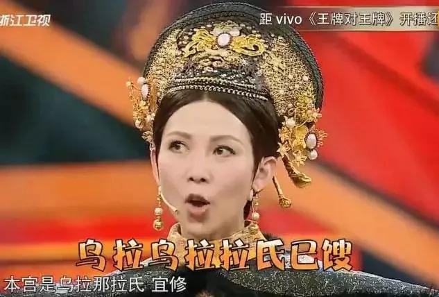 笑疯 为什么广东人缩不好普通话 真相是