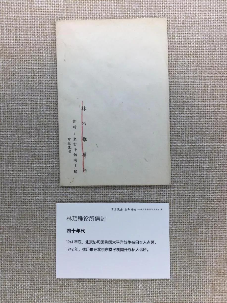 500余件医疗文物,拉开中国医学人文历史大展!