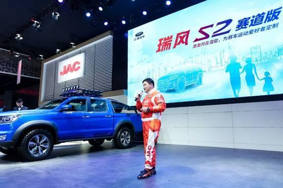 成都车展丨两款小型SUV开启预售 江淮再度发力乘用车市场