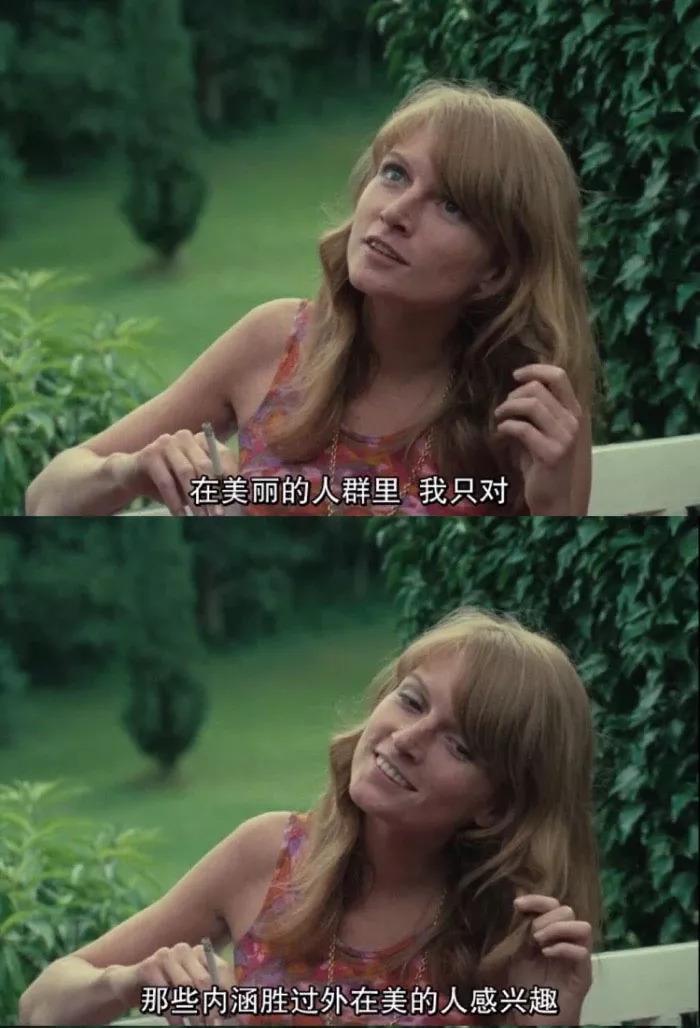 浪迹教育(id: langjiqingganjiaoyu ) 返回搜             责任编辑