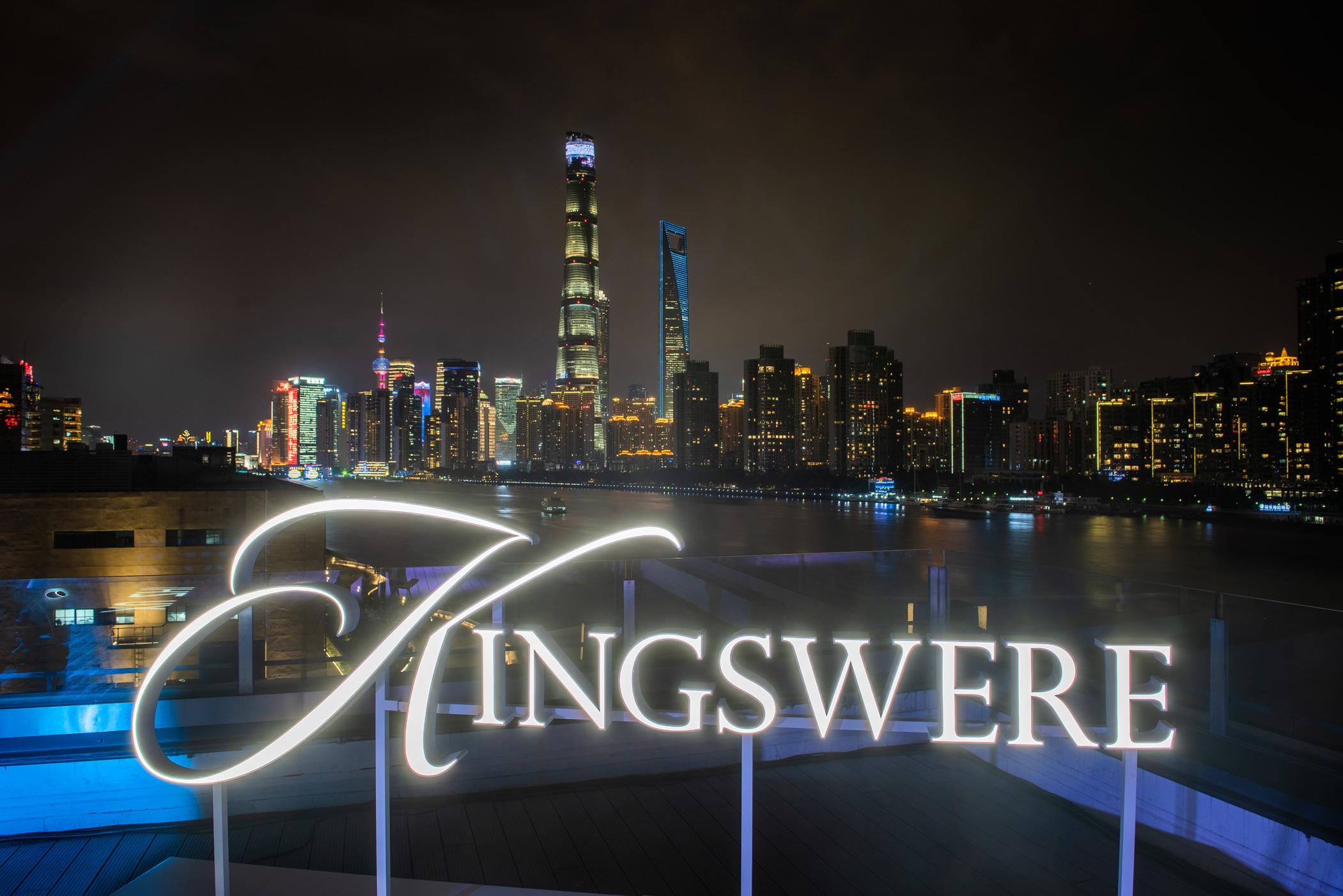 KINGSWERE跨界时尚,与新锐设计师陈序之演
