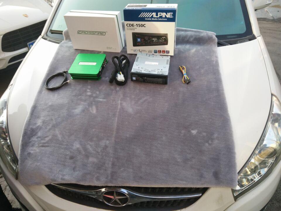 何玥RS音响改装阿尔卑斯150C CD机音质提升明显秒杀原车