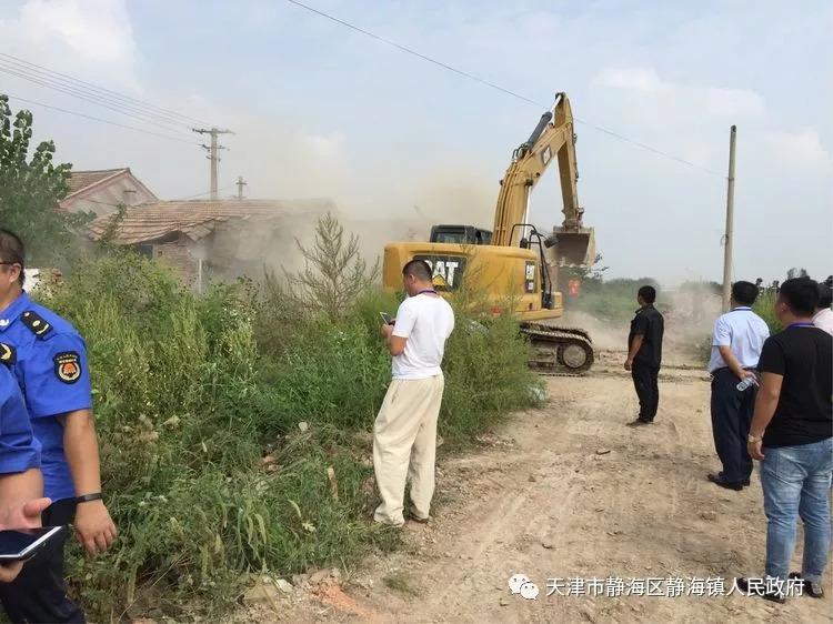 静海镇人口_静海子牙镇工业园图片