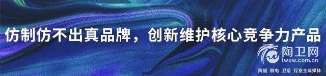 2018中国陶瓷砖论坛企业增速缓慢?陶瓷大咖带给你解决方案!_福