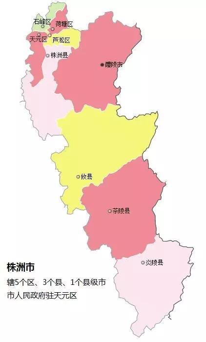 茶陵gdp_茶陵经济开发区 上半年签约9.95亿