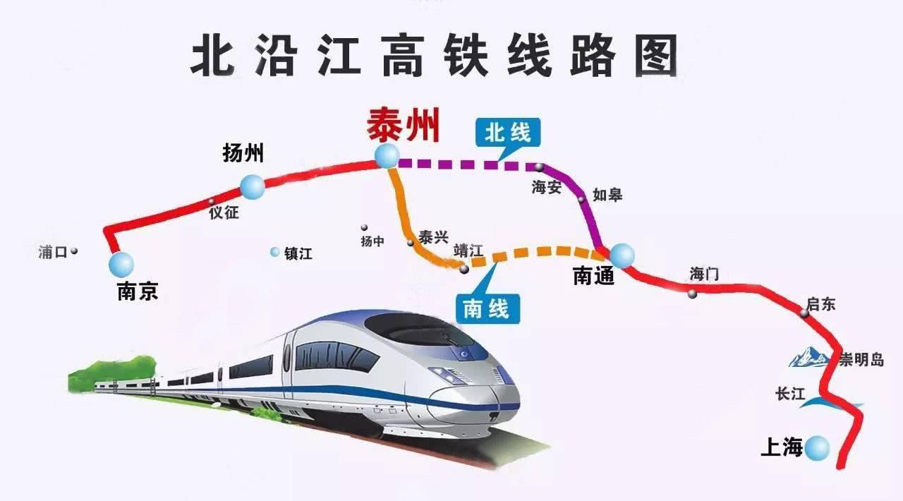 江苏南通要上天吗 新机场 北沿江高铁已无悬念,国家级江海新区惊现网络