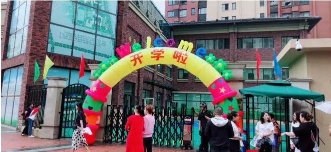 北京景山学校香河分校 2018-2019学年度开学典礼隆重举行