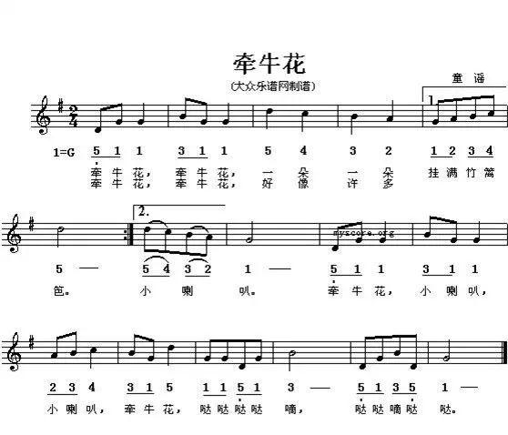 小路曲谱教唱_小路曲谱