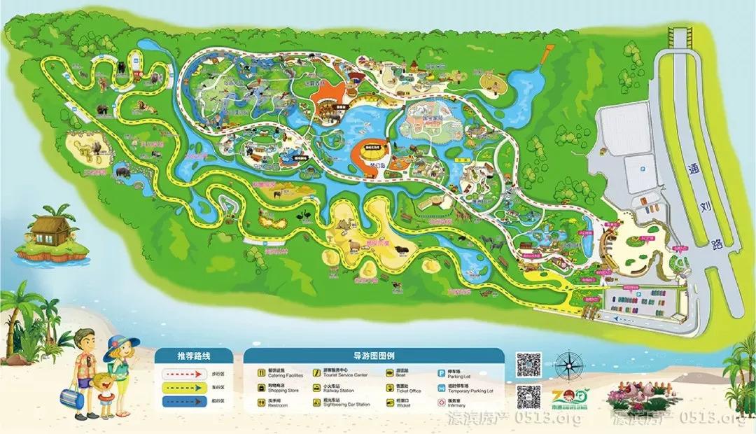 南通动物园_南通森林野生动物园的动物们已霸气入住!