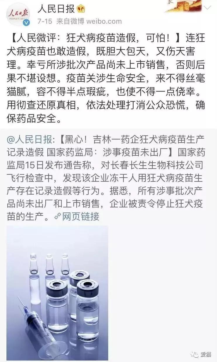 狂犬病的宣传在中国是一个巨大骗局?