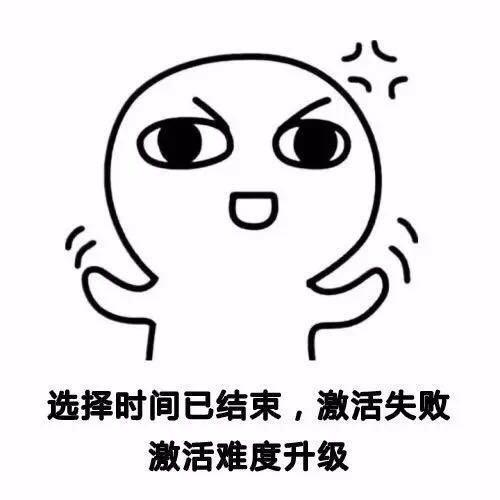 超萌撩男朋友的表情包图片