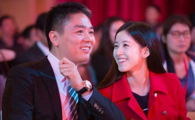 """网曝刘强东在美国被捕 京东称刘强东遭到""""失实指控"""" 热搜事件 图3"""