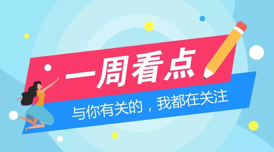 必发888娱乐唯一官网 9