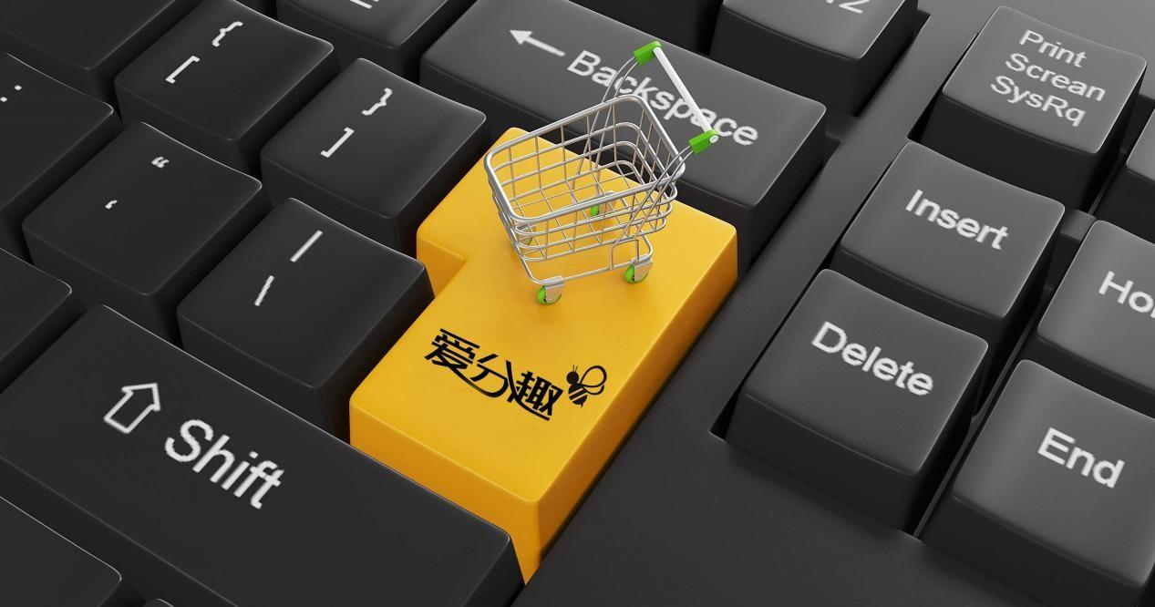 专注信用卡分期的爱分趣,能否靠差异化成为分期消费的新样本?