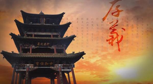 中阳的初中文化孝义楼百川卷地标图片