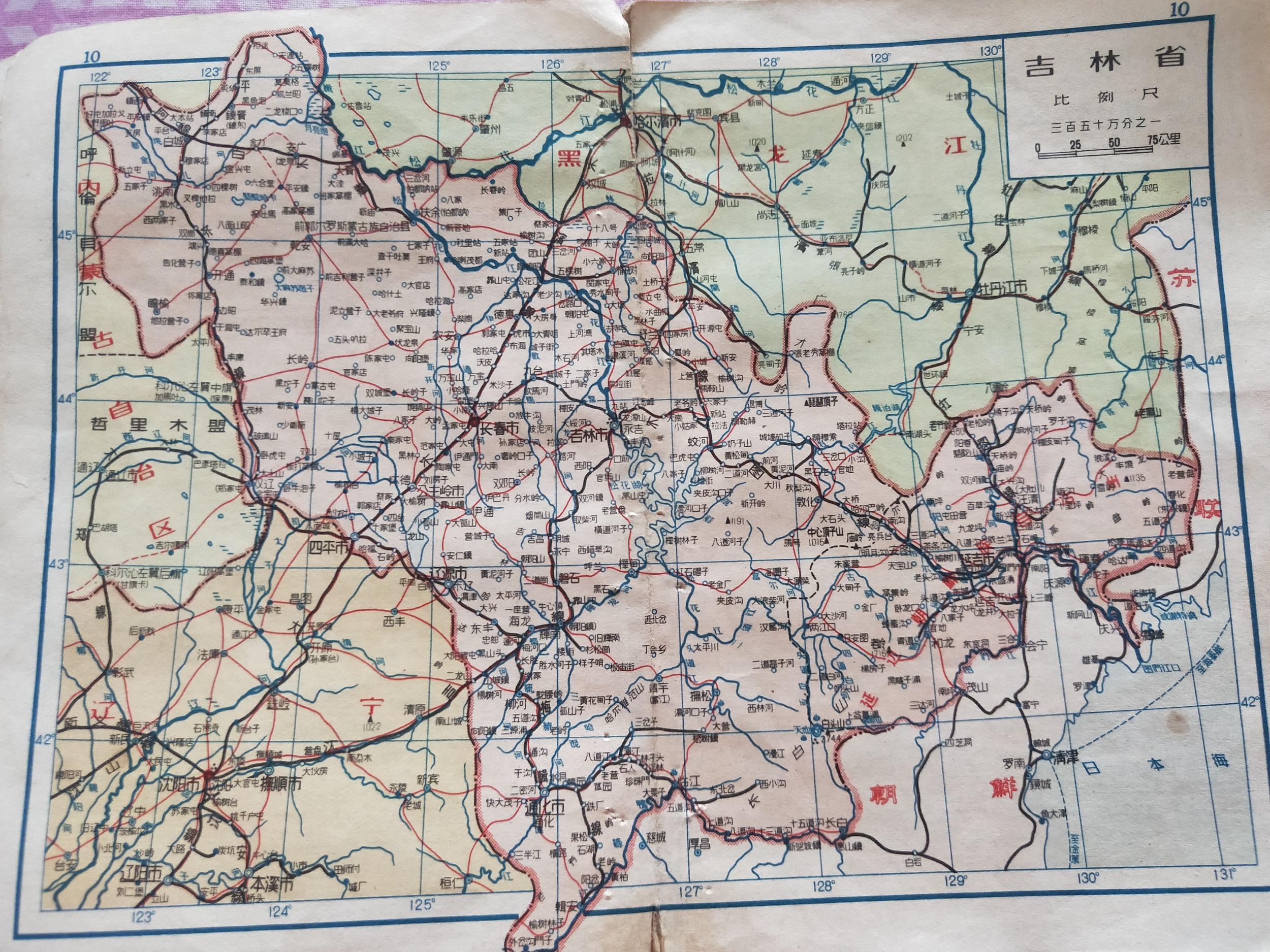 地图里的中国,1957年的东北与华北分省区划