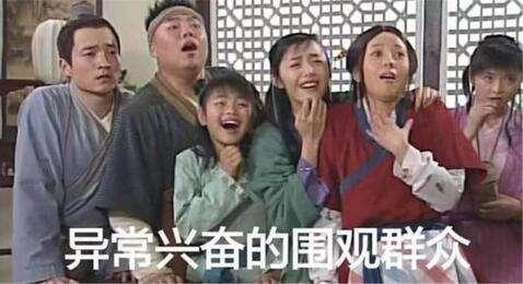中秋国庆放假通知 2018中秋国庆放假通知16天豪华假期等你浪!
