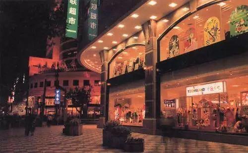 皇家赌场网站 36