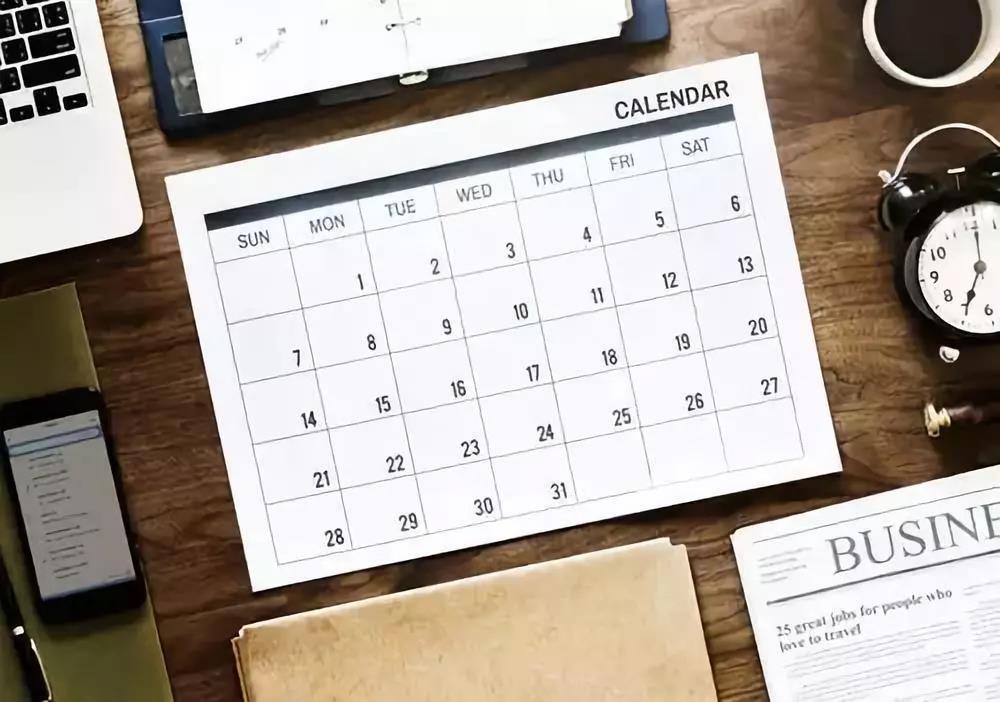 2019金太阳百校大联考各科试题及答案汇总 附复习计划