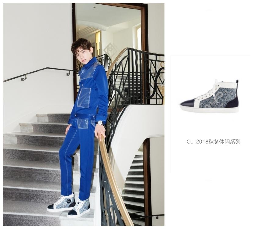 皮鞋成熟,高帮鞋青春,王源实力演绎cl男鞋,10双根本就看不够