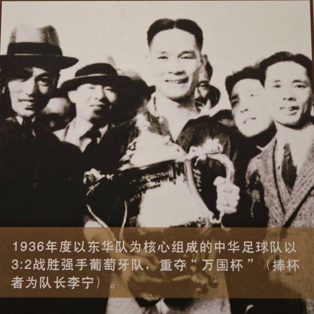 世界足球的发源地是在中国山东吗?英国人对此一直很不服气