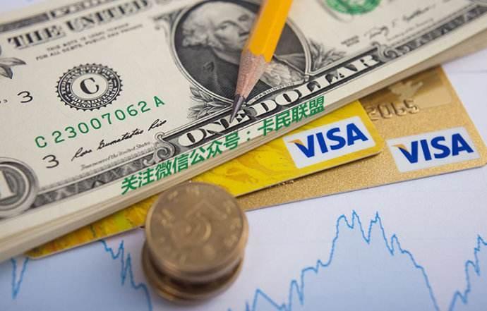 工行信用卡分期还款_哪个银行信用卡分期手续费最低?10大银行信用卡分期手续费!_利息