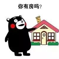 超全!重庆38个区县最新房价表