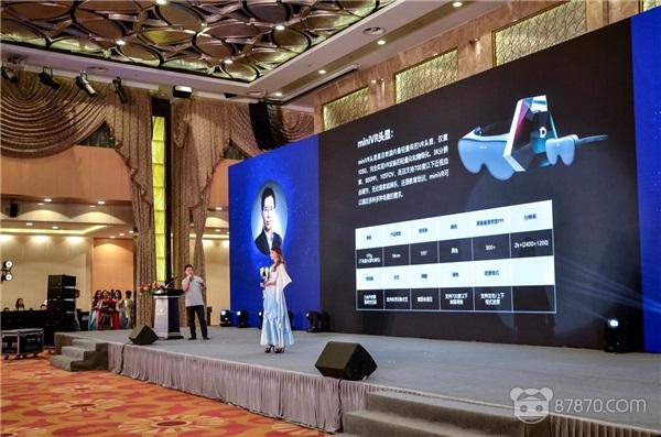 """视天科技CEO张悦:分布式存储+区块链打造创作者""""有钱赚""""的VR内容平台"""