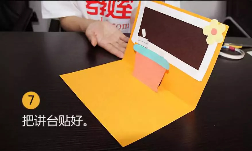 教师节手工提前看,100多款教师节手工贺卡,总有一款适合你!
