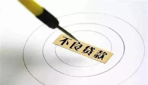 """成都银行不良认定过松 重组贷款""""雷区""""存隐忧"""