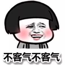 开元国际棋牌 7
