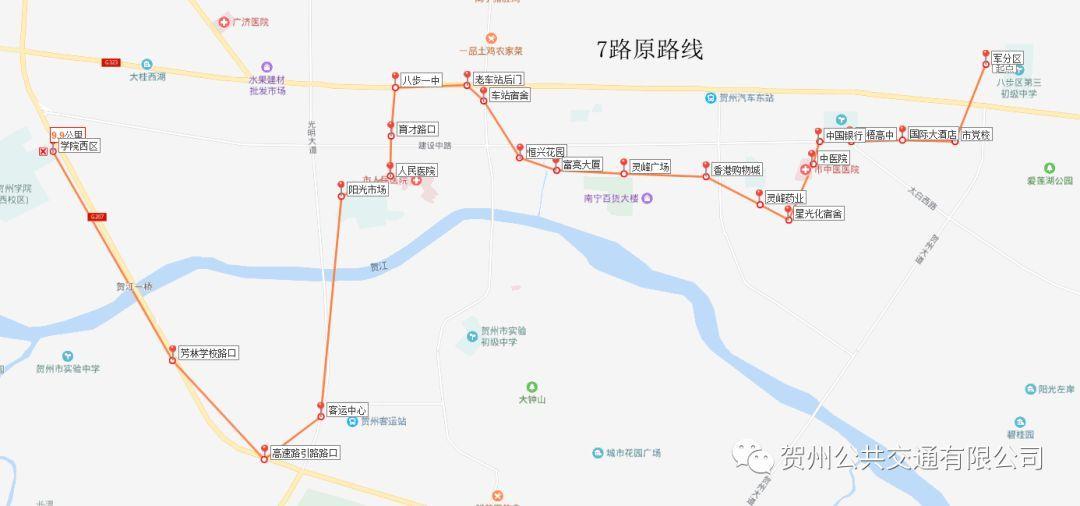 社会 正文  贺州市实验中学——芳林学校路口——高速路引路路口——图片