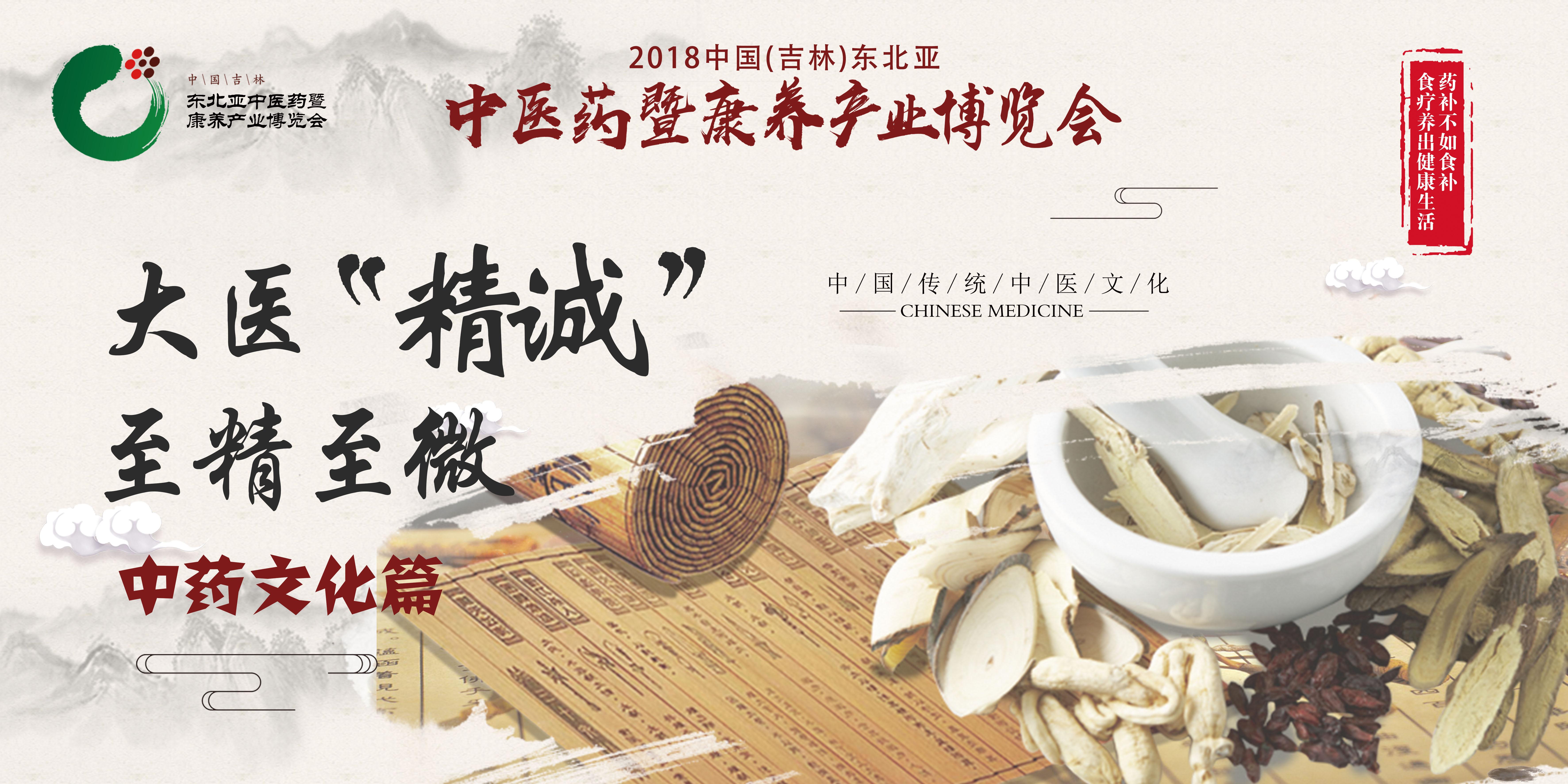 """东北亚博览会姊妹展:有一棵""""仙草仙草仙草""""随风舞蹈"""