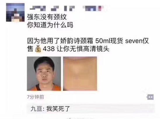 亚洲必赢登录 55