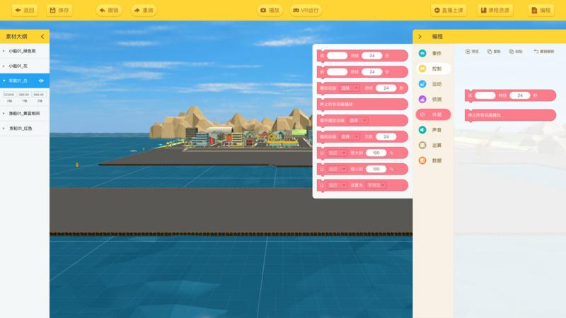 36氪首发   为K12提供VR教育内容和方案,「格如灵」获数千万元A+轮融资