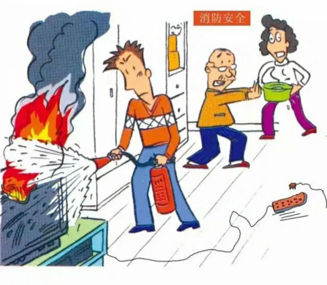 家用电器,先切断电源,再灭火
