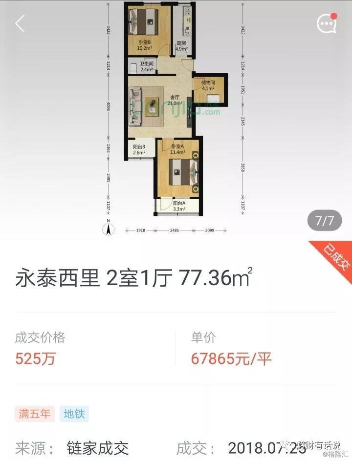 乐虎国际app下载 5