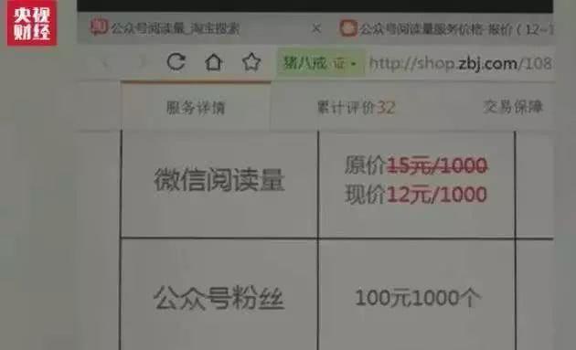18bet中文网站登录 3