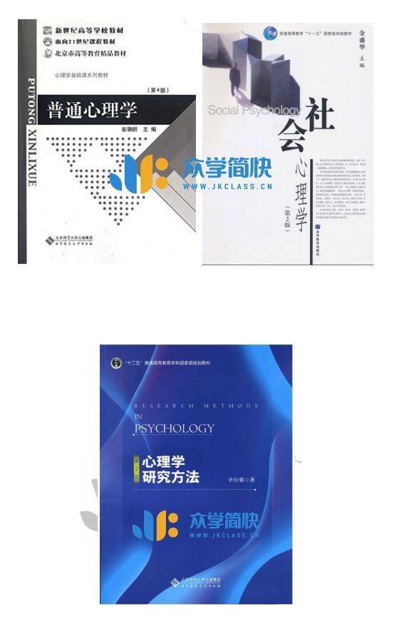 2019年内蒙古财经大学硕士研究生招生简章