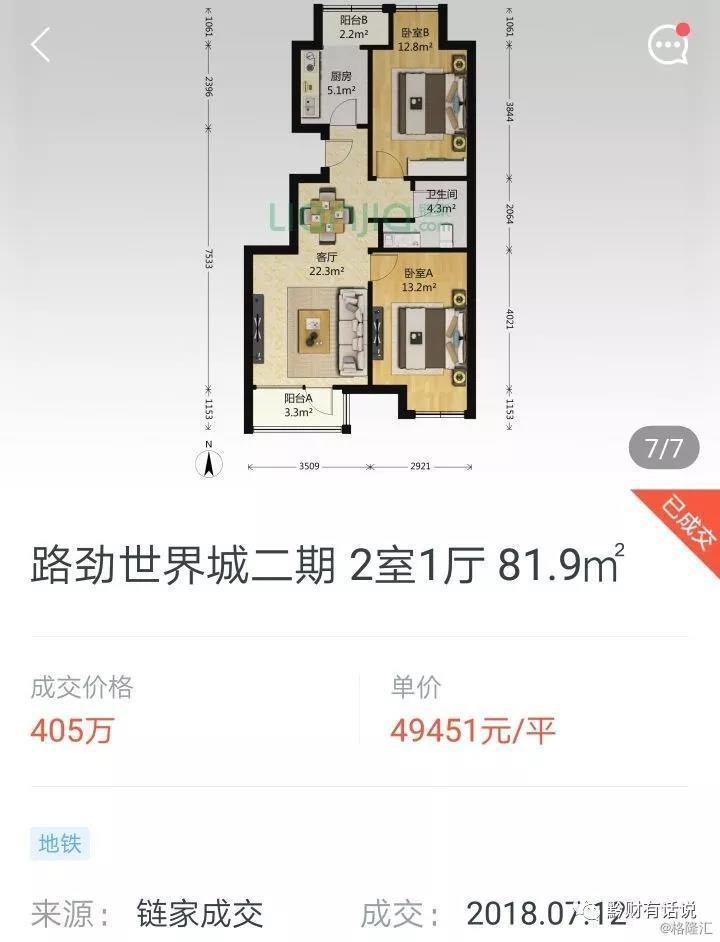 乐虎国际app下载 4